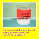 china supplier lubricant additive Antifoam Defoamer