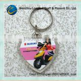 heart shape honda key chain/key chain ring/alphabet key chain
