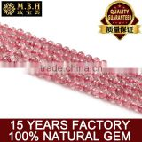 Hot fashion gem crystal beads wholesale natural strawberry crystal semi-finished Beaded Chain DIY handmade jewelry