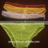 2015 gauze sexy panty Men's underwear wholesale                                                                         Quality Choice