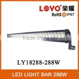 Hot popular 288w 300W 50'' Curved and srtaight led light bar 3W Epistar led chip 288W led work light