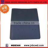 Mud Flaps Splash Guard Mudguard for Jiefang truck