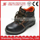 black genuine leather pu sole safety work shoes low price construction safety shoes Hammer safety shoe for Middle East market.