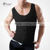 S-SHAPER 2034 Men`s Latex Waist Trainer Shaper Vest With Zipper In The Front 3 Hooks Waist Cincher Steal Boned Slim Corsets