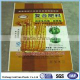 Bopp film laminated pp pet food bag bopp laminated bag Bopp laminated polypropylene woven pp bag(plain or anti-slip)