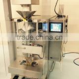 vertical metal detector with multihead weigher and packaging machine