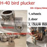 CE certification and new condition bird plucking machine, ZH-40 quail plucker ( Lydia: 0086.15965977837)