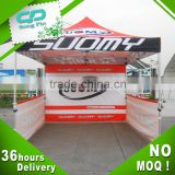 Portable sunshade tent for event,outdoor racing gazebo