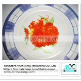 Frozen Seasoned Salted Fish Roe