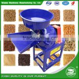 WANMA2724 Combined Small Corn Mill Grinder For Sale Commercial Spice Coffee Grinding Machine