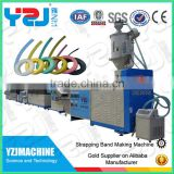 China supplier pp strapping roll production machine