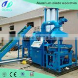 Scrap Aluminum Plastic composit panel Separation recycling machine/Aluminum plastic separator