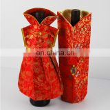 Traditional crafts brocade wine bottle bag/ wedding decoration