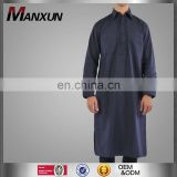 Muslim Names Images Middle East Men Clothing New Fashion Saudi Arab Thobe