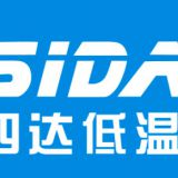 Ziyang Sida Cryogenic Machine Co.,Ltd