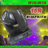 Best Effect 3in1 330W 15r Shapry Moving Head Light