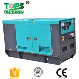 Landtop three phase silent/open type 50kw diesel generator