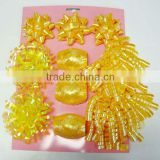 Popular Fashional Oranments:Christmas PP Ribbon Star Bow ,Curling Hair bow and ribbon eggs sets for holiday decoration