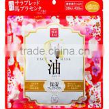 Lishan Horse oil face mask 38 pieces (cherry aroma)