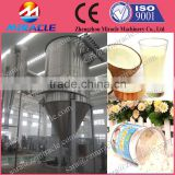 Factory directly sale LPG Series Egg Yellow Powder Drying Machine/Egg Protein Flour Extracting Equipment