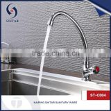 China supplier Kichten mixer instant cold water tap pull out washing basin faucet