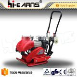 Mini Road plate compactor machine road construction equipment                                                                         Quality Choice