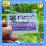 Factory price plastic card with qr code keychain