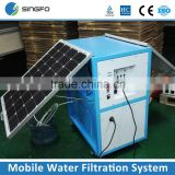 Solar Power Energy Application Product 160W*2 Water Purification System