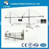 ZLP630 aluminum suspended platform / cleaning equipment / building glass gondola