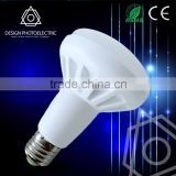 Led Bulb light manufactuer 7w at lower price used for indoor energy saving led bulb light e27 led BR30 bulb