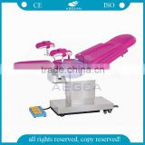 AG-C305 modern surgical room metal frame baby birth women maternity bed