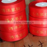 Factory Directly Selling Polyester Single Face Satin Webbings Decaration Gift webbing