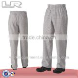 LR Basic Baggy Zipper Fly Small Checkered Chef Pants