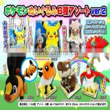 Best-selling and Genuine wholesale pokemon trading cards for children,everyone volume discount available