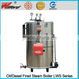 Gas Steam Boiler , Natural Gas Burner for Boiler                                                                         Quality Choice