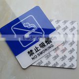 Acrylic sign board with sticker, plastic warning board with stickers, No smoking warning board with sticker