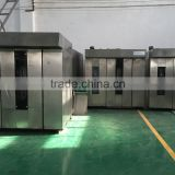 KH industrial use rotary gas/diesel/electric convection baking oven for sale price for bread cake biscuit snack food