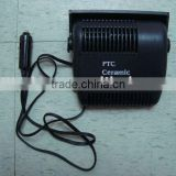 12v auto heater exchange warm heater