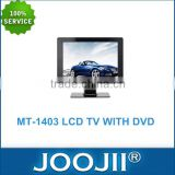 14-15 Inch LCD TV with DVD, high resolution color TFT LED screen TV LCD