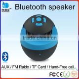 Egg Shaped Super Wireless Speaker_Portable Bluetooth Speaker