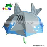 High quality promotional kids animal print umbrella manufacturer                                                                         Quality Choice