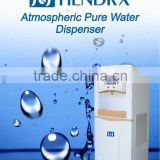 Water Treatment Appliances-air water generator HR-88HR