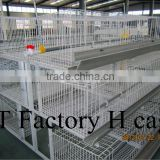 New design BT Factory hot-sale broiler chicken cages for kenya poultry farm (Factory price)