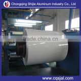1100 1050 1060 h24 aluminum coil with competitive factory price