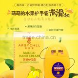 hand and foot whitening cream moisturizing cream 45ml we offer OEM/ODM service