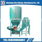 Factory price animal feed processing machine/small feed production line/small feed plant machine