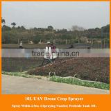 crop spraying drone,uav plane,agriculture machine crop duster fruit tree sprayer with rc and gps