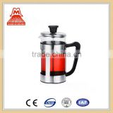 Best selling products 2017 Glass High Quality Coffee Maker For Wholesale