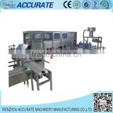 5 gallon water bottle filling machine filling plant