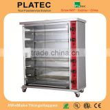 Vertical Gas Rotary Chicken Rotisseries for sale MFEJ-3P for 15 chicken